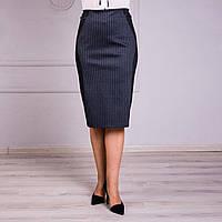 Женская классическая  юбка . Размеры 48-58, фото 1