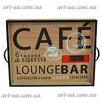 """Поднос для еды и напитков """"Cafe"""" коричневый в надписях, поднос для кафе, бара, поднос с надписями"""