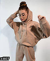 Стильный женский спортивный костюм С, М +большие размеры