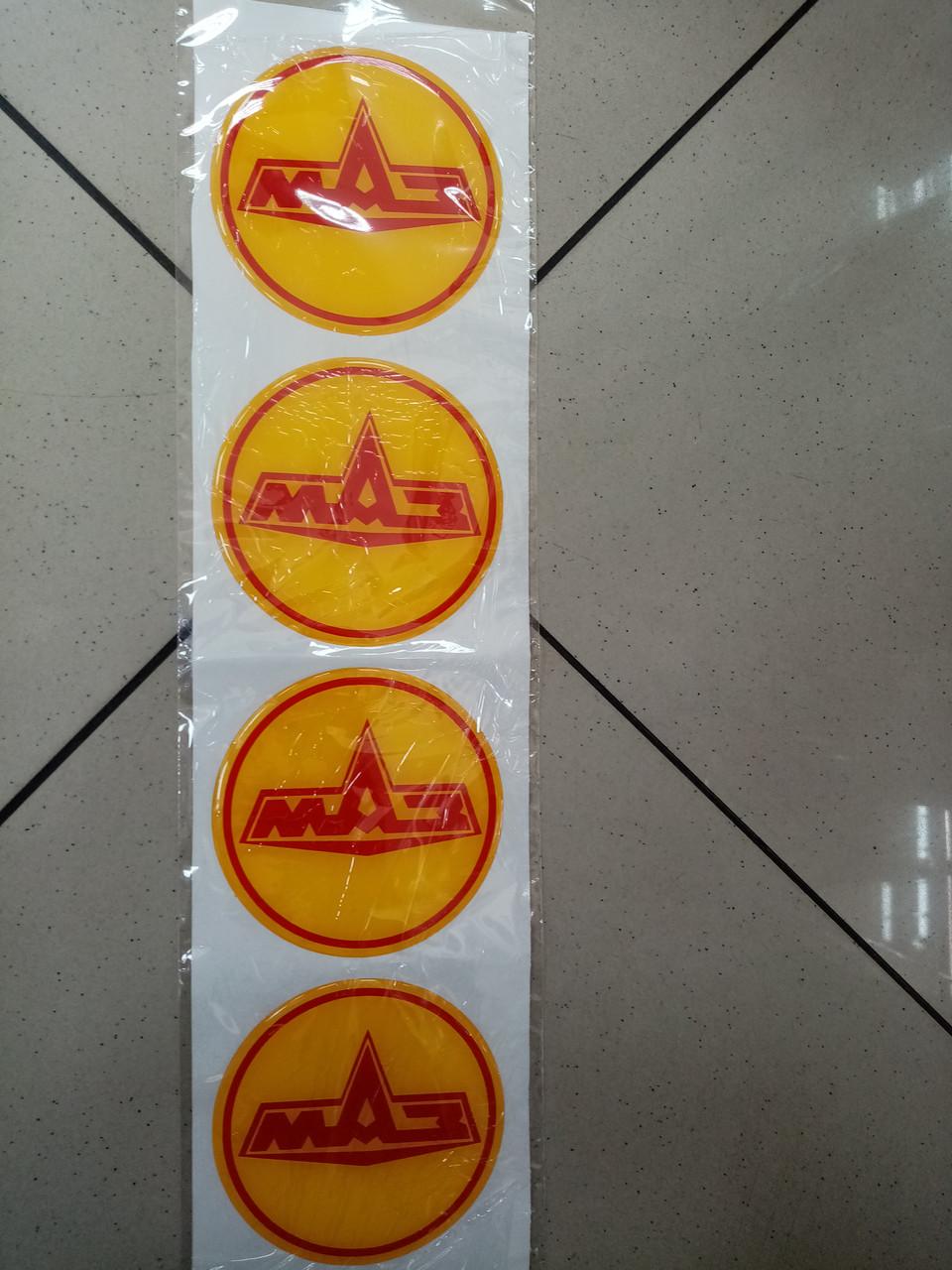 Заказ покупателя силиконовые 3D наклейки   МАЗ    95 мм