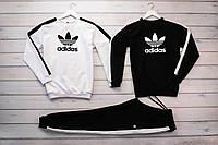 Спортивный костюм Adidas: 2 свитшота + штаны