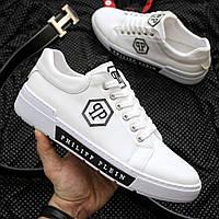 Кеды модные Philipp Plein Мужские Премиум кроссовки пресс кожа LUX Реплика (Размер 40) Белые/Черные