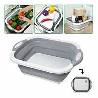 Обробна миска-дошка Vegetable Board, складана дошка для різання та миття овочів, універсальна дошка, фото 1