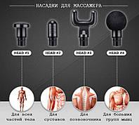 Портативный ручной массажер для тела 2 поколение мышечный Fascial Gun черный, фото 1