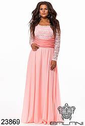 Вечернее персиковое шифоновое платье с гипюром макси
