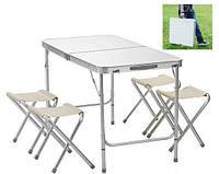 Стол для пикника, для рыбалки на природу. Столик чемодан для отдыха. Туристический столик