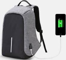 Городской рюкзак антивор под ноутбук Бобби Bobby с USB / с защитой от краж Черный/Серый