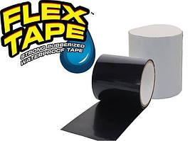 Міцна, прогумована, водонепроникна стрічка Flex Tape 10х150см