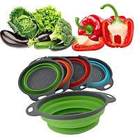 Миска дуршлаг силиконовая складной комплект из 2 шт Collapsible filter baskets салат фрукты, фото 1