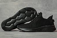 Кросівки чоловічі 10451, BaaS Ploa, чорні, < 41 42 43 44 45 > р. 41-26,5 див.