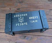 Мина в ящике Бойовий резерв Инерт - набор для алкоголя