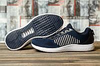 Кросівки чоловічі 16463, Yike Running, темно-сині, < 41 42 43 44 45 > р. 45-29,0 див.