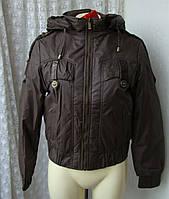 Куртка женская теплая демисезонная капюшон р.48 3916