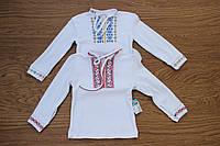 Вышиванка на мальчика(длинный рукав)р.98-134 см
