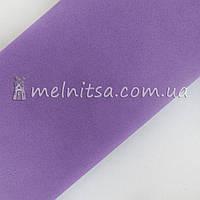 Фоамиран (Китай) фиолетовый