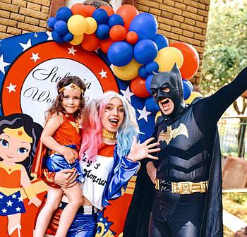 Аниматоры Супергерои Спайдермен, Бетмен, Харли Квин, Кет Вумен, Супер Вуменна детский праздник.Киев.