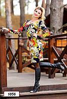 Платье 12-1056 - коралловый цветочный принт: М L XL XXL 3XL