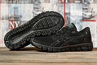 Кросівки чоловічі 17081, Asics Gel-Quantum 360, чорні, < 42 44 45 46 > р. 44-28,0 див.