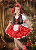 Детский карнавальный костюм Красной шапочки, фото 1
