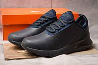 Кроссовки мужские 15307, Nike Air 270, темно-синие, < 41 42 43 46 > р. 41-26,3см., фото 1