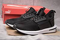 Кросівки чоловічі 15312, Puma Ignite Limitless SR, чорні, < 42 43 44 > р. 43-27,5 див.