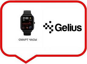 Смарт годинник Gelius