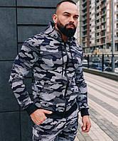 Спортивный костюм мужской камуфляжный с капюшоном трикотаж Турция. Живое фото. Чоловічий спортивний костюм
