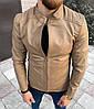 Мужская кожанка куртка кожаная демисезонная бежевого цвета Турция. Фото в живую