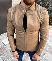 Мужская кожанка куртка кожаная демисезонная бежевого цвета Турция. Фото в живую, фото 1