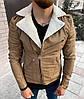 Мужская косуха - кожанка куртка кожаная демисезонная с воротником на меху бежевая Турция. Фото в живую