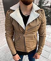 Мужская косуха - кожанка куртка кожаная демисезонная с воротником на меху бежевая Турция. Фото в живую, фото 1