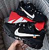 Мужские кроссовки Nike React Element Off-White 'Black' демисезонные осень весна. Живое фото. Топ реплика ААА+