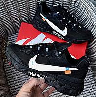 Мужские кроссовки Nike React Element Off-White 'Black' демисезонные осень весна. Живое фото. Топ реплика ААА+, фото 1