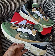 Мужские кроссовки Nike React Element  'Undercover' хаки демисезонные осень весна. Живое фото. Топ реплика ААА+