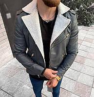Мужская косуха - кожанка куртка кожаная демисезонная с воротником на меху серая Турция. Фото в живую, фото 1