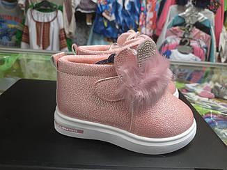 Угги ботинки для девочки р.22-26