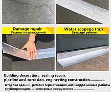 Лента скотч, водонепроницаемая усиленная клейкая лента скотч, Buryl Waterproof tape 1мм х15см x5мм, фото 2