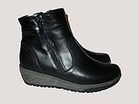 Зимние кожаные ботинки на широкую ножку по 42-й р-р