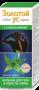"""Натуральный крем для суставов """"Золотой ус (с сабельником)""""-для опорно-двигательного аппарата"""