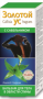 """Натуральный крем для суставов """"Золотой ус (с сабельником)""""-для опорно-двигательного аппарата  - Фитоаптека """"Биоаптека""""-Лечат Травы в Киеве"""