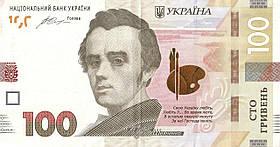 100 гривен в подарок на следующую покупку за Ваш отзыв