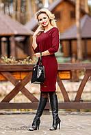 Класичне бордове плаття, рукав три чверті, трикотаж стрейч, фото 1