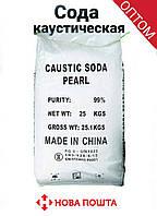 Сода каустическая гранулированная 25 кг, каустик, натрий едкий
