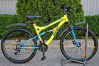 Велосипед AIST AVATAR 26'' Disc AMT горный двухподвес
