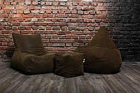 Замшевый темно коричневый Набор бескаркасной мягкой мебели кресло диван, пуфик