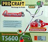Коса бензиновая Procraft T 5600-4х ТАКТНЫЕ (3 ножа, 1 катушка), фото 3