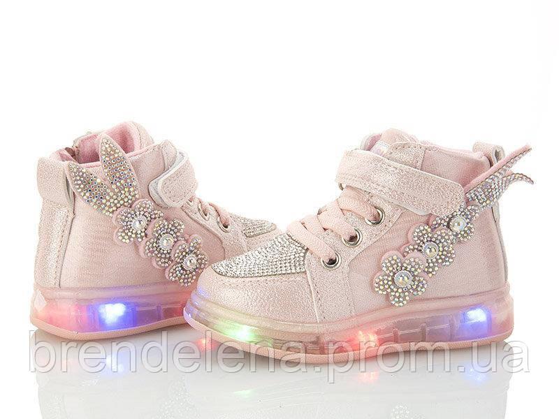 Детские ботиночки для девочки Bbt  р29(код 5307-00)