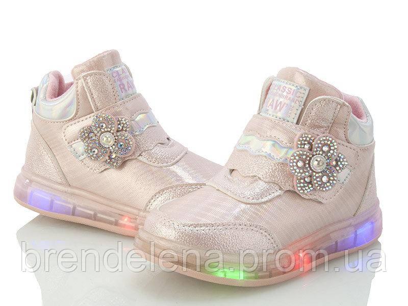 Детские ботиночки для девочки Bbt  р29 (код 5309-00) 29