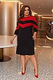 Женское платье креп-дайвинг черное к расным размер: 50-52, 54-56, 58-60, фото 6