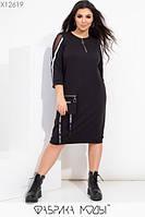 Спортивное платье с круглым вырезом на молнии, рукавами 3/4 на манжетах с вставками из сетки декором из репсовой ленты и навесным карманом XL